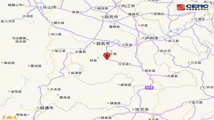 【刚刚!四川宜宾市长宁县发生4.1级地震】据中国地震台网正式测定,6月18日0时29分在四川宜宾市长宁县发生4.1级地震,震源深度10千米,震中位于北纬28.39度,东经104.85度。