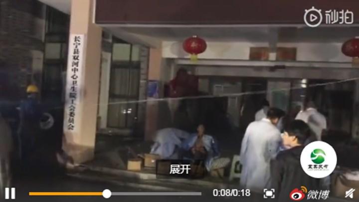 【最新:18日凌晨2点21分消息】长宁县双河中心卫生院,各路救援力量正在此集结。(来源:宜宾新闻网)