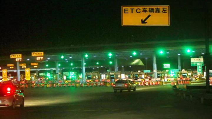 北京年底取消8座高速公路省界收费站