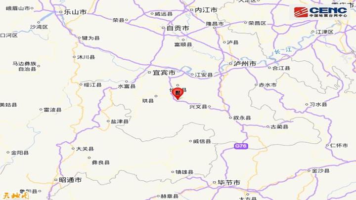 【刚刚!四川宜宾市长宁县发生3.8级地震】据中国地震台网正式测定,6月18日0时39分在四川宜宾市长宁县发生3.8级地震,震源深度11千米,震中位于北纬28.39度,东经104.92度。<br>