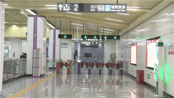 地铁4号线今起日均加开列车52列次