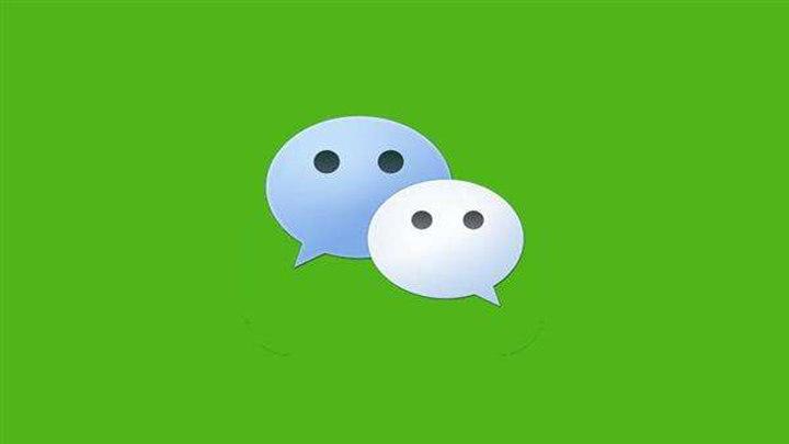微信又更新,朋友圈重大升级!看到第4个立刻不淡定了…