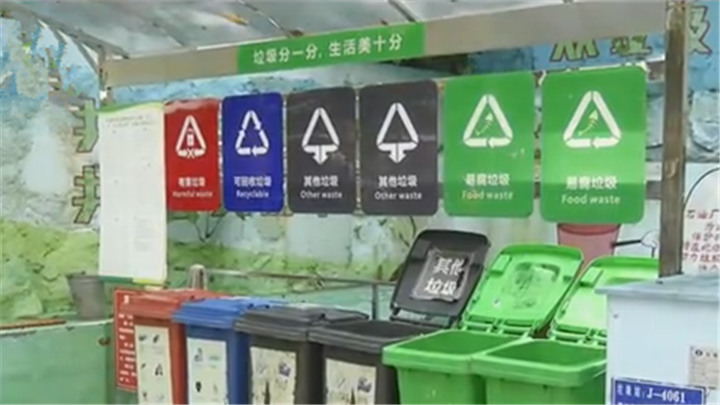 长沙全面推进生活垃圾分类减量 | 浏阳河社区推行无垃圾桶模式 倡导垃圾分类