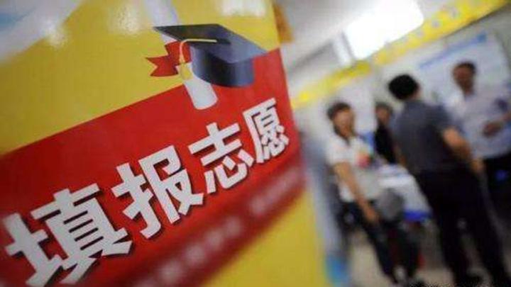 湖南省2019年普通高等学校招生网上填报志愿工作实施方案