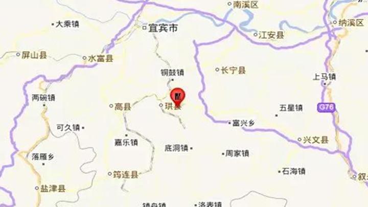 四川宜宾市珙县发生5.4级地震