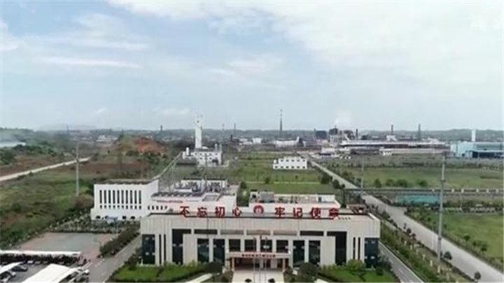 央企在湖南丨中国五矿:做有色金属产业转型升级的引领者