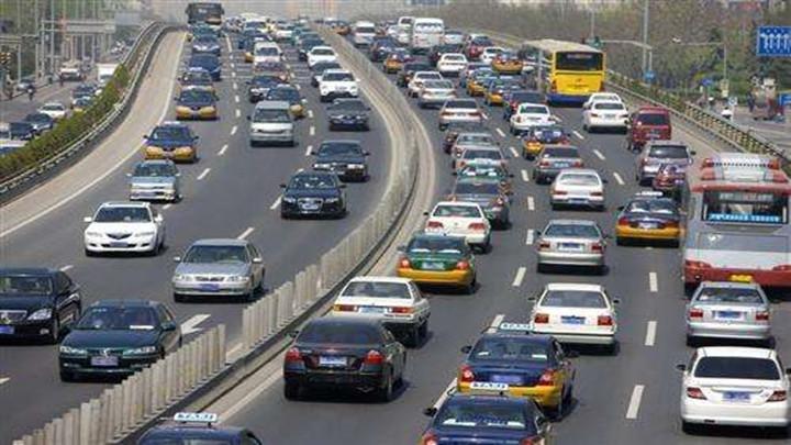 """注意!省高警局发布""""中非经贸博览会期间""""高速公路交通出行的提示"""