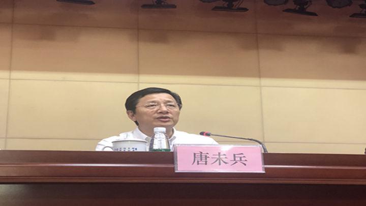 湖南省教育考试院院长唐未兵发布会议相关内容
