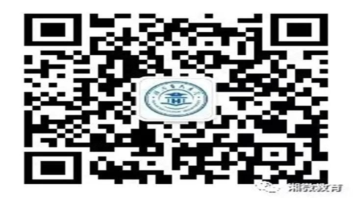 """2.湖南省教育厅官方微信""""湘微教育"""""""