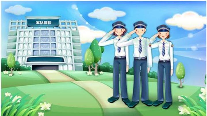 湖南省2019年公安普通高等院校公安专业报考须知