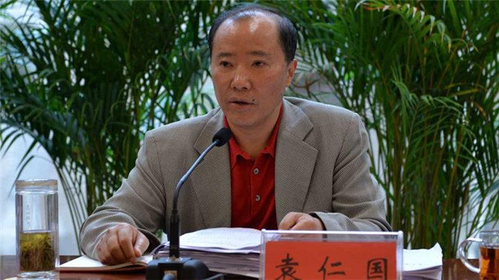 检察机关对袁仁国涉嫌受贿案提起公诉