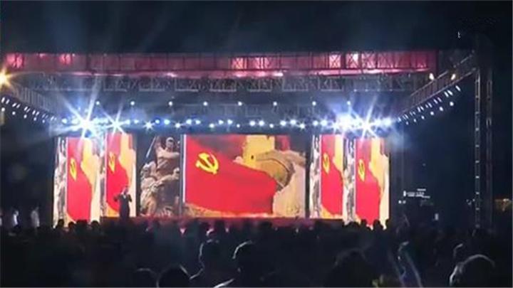 """浏阳大瑶镇举行表彰大会庆""""七一"""""""