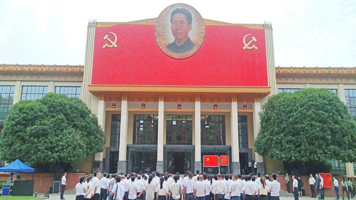 中国共产党长沙历史馆开馆,胡衡华宣布开馆