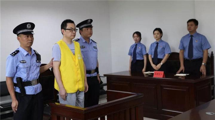 湖南省政府驻上海办事处原主任王华平一审获刑14年半