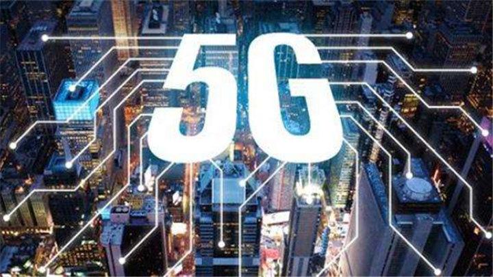 首批5G手机有望7月底上市 5G信号已覆盖长沙核心城区