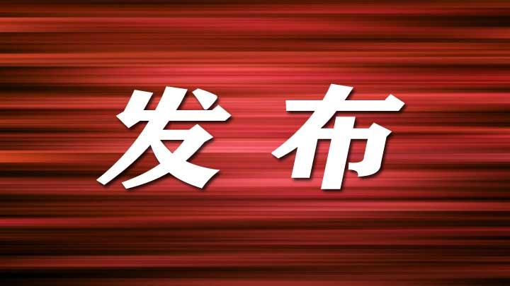 共招10755人!湖南发布五年制高职教育招生计划