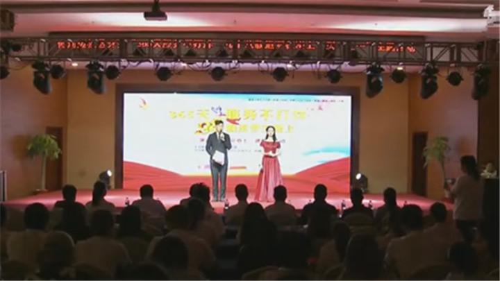 开福区:庆祝建党98周年 原创快板动人心