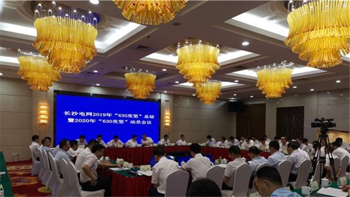 明年底,长沙将成为湖南首座1000千伏交流特高压城市
