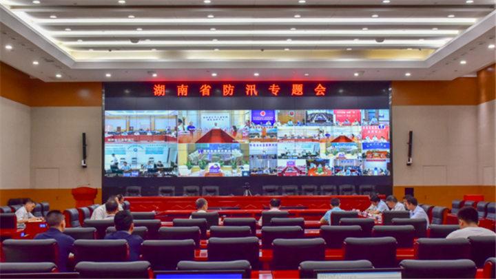 快讯丨湖南启动防汛Ⅳ级应急响应 涉及13个市州