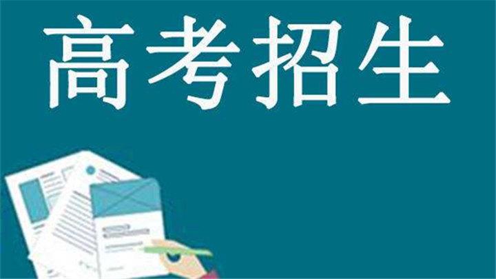 湖南省2019年普通高校招生军事院校本科计划平行一志愿投档分数线