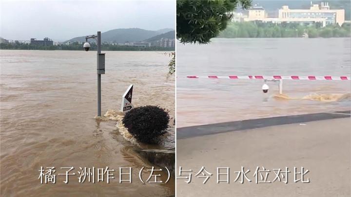 湘江长沙站:已超警戒水位2.05米,以每小时0.05米速度上涨