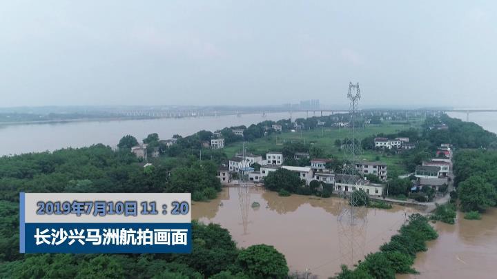 航拍记录:兴马洲7月10日水情实况