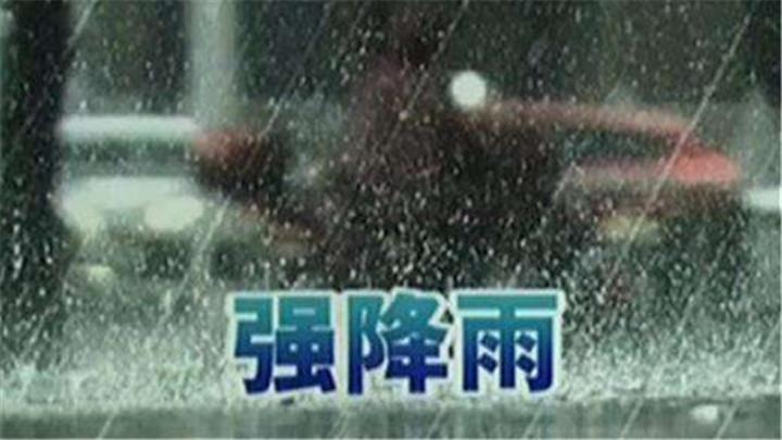 注意!湖南新一轮强降雨,今晚来袭!