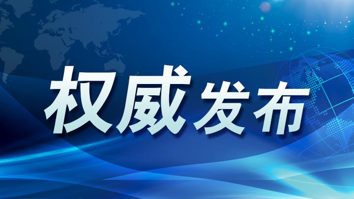 商务部:中美经贸团队正在就下一步具体安排保持沟通