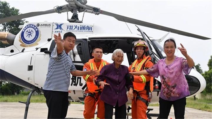湖南航空消防救援大队直升机首次投入救援