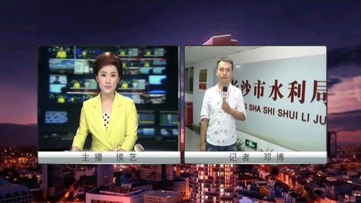 4G连线丨市防指:预计湘江长沙站水位退水时间推迟