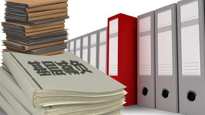 湖南的基层干部看过来,省委全会通过的这份重磅文件全是干货!