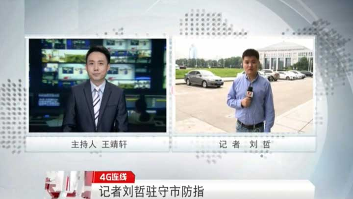 4G连线丨记者刘哲从市防指发回最新湘江水位情况