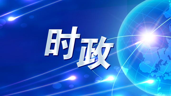 许达哲主持召开省政府常务会议研究部署乡村产业振兴等工作
