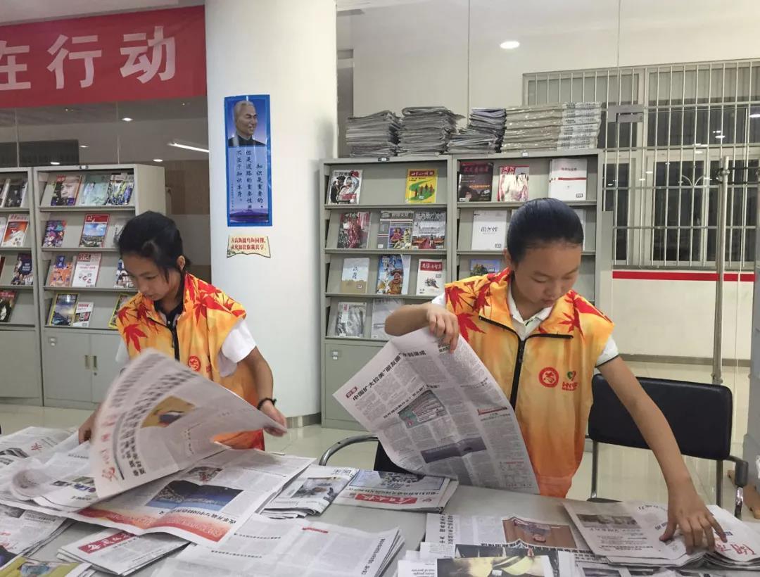 长沙图书馆活动预告 | 开福区图书分馆暑期公益活动大放送