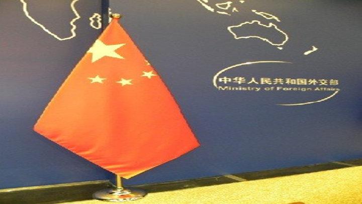 外交部回应香港激进分子冲击中联办:坚决反对外部势力干预