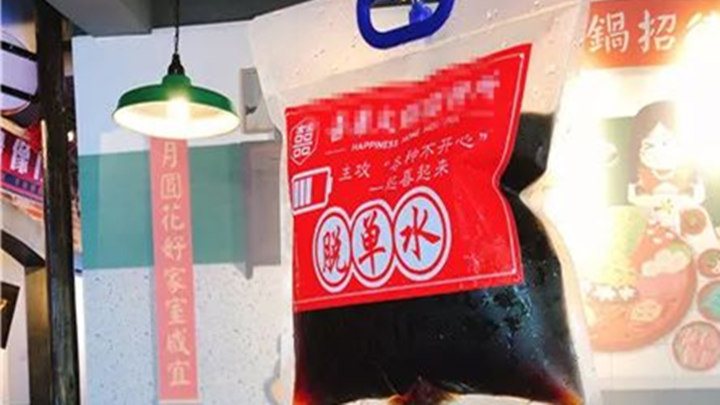 """火了!""""打着吊瓶""""吃火锅走红!记者调查发现……"""