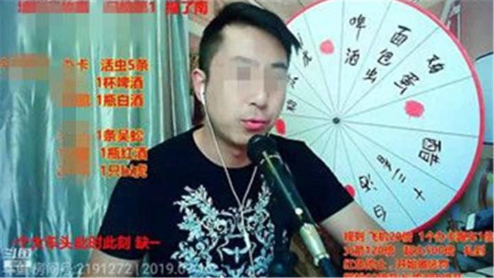 男主播死在直播工作台被疑吃了壁虎蜈蚣,合肥警方:缺氧窒息