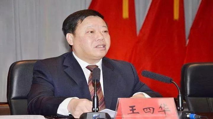 """""""正能量""""网红书记王四华被公诉"""