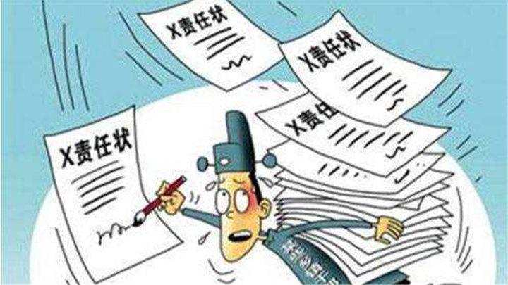 """从19项到2项!湖南省级层面""""责任状""""""""一票否决""""大幅瘦身"""