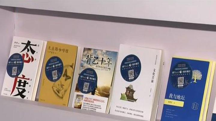 """长沙地铁4号线发起图书漂流活动:平均10秒""""漂""""走一本书"""