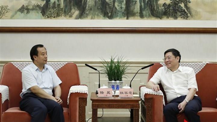 杜家毫许达哲与自然资源部党组书记、部长陆昊座谈