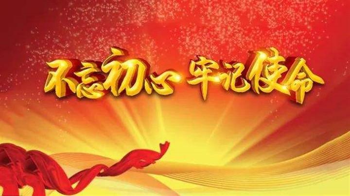 """初心在坚守中闪光——湖南省""""不忘初心、牢记使命""""主题教育先进典型报告会侧记"""