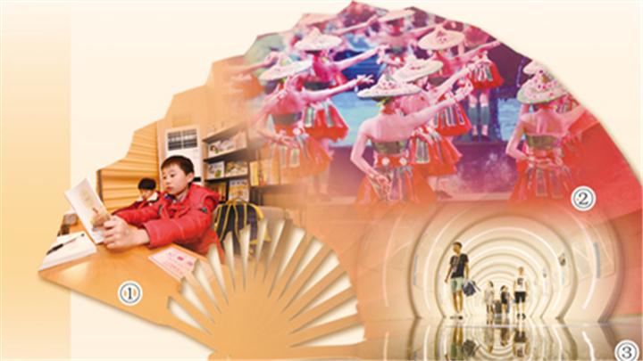 人民日报丨共和国发展成就巡礼·湖南:潇湘文化潮起来