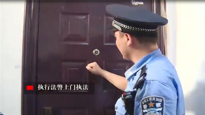 """案外人占用""""老赖""""房屋,执行法官:1小时内必须搬离!"""