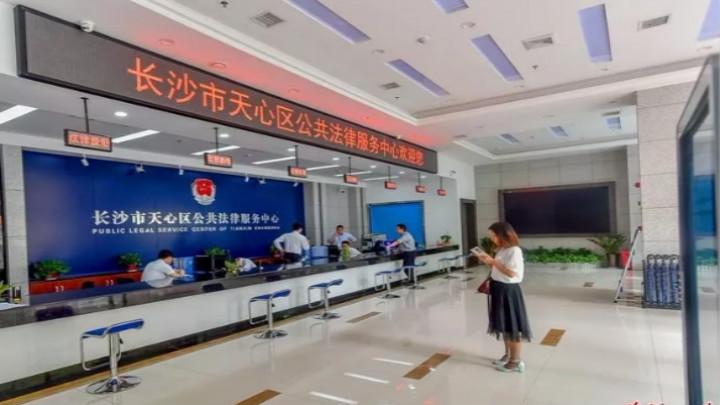 """湖南长沙人力资源服务产业园""""企业赋能大讲堂""""火爆开讲"""