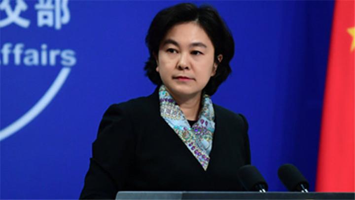 外交部发言人华春莹就美方涉港恶劣言论答记者问