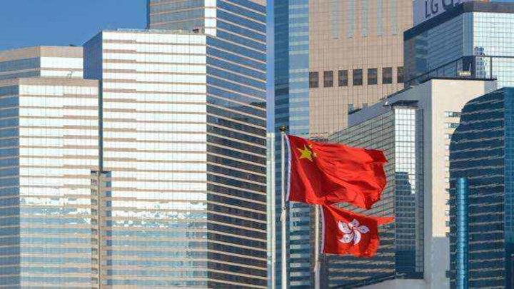 香港特区政府强烈谴责示威者再次侮辱国旗行为