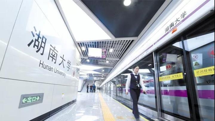今起,长沙地铁4号线日均加开列车52列次