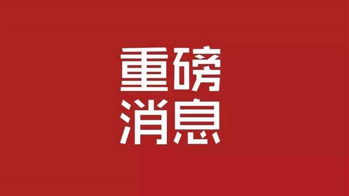 香港警方:网上这些传言不实