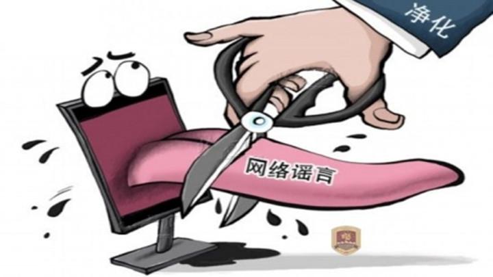 香港警方澄清网上针对警方不实指控